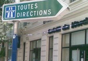 К Евро-2012 на украинских дорогах появятся указатели на латинице