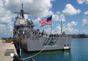В Грузию прибыл крейсер ВМС США