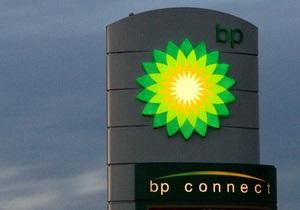 ВР выделит $20 млрд на выплаты компенсаций в связи с разливом нефти