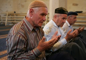 Исследование: У крымских татар обнаружили индоевропейские, финские и африканские корни