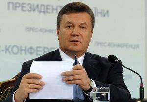 Янукович подписал закон о возвращении 11-летнего среднего образования