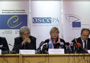 Выборы 2012 - ОБСЕ: На украинских выборах были злоупотребления госресурсами, и они были недостаточно конкурентными