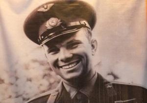 В американском музее установили бюст Юрия Гагарина