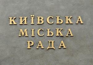 В Киевсовете проходит выставка, посвященная истории Крещатика