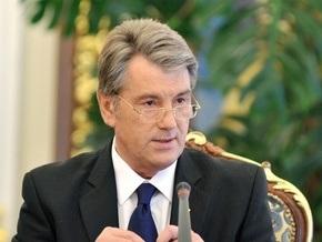 Ющенко ветировал изменения в Бюджетный кодекс