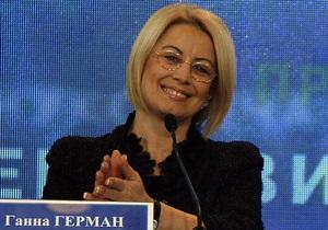 Анна Герман рассказала о принципах новой идеологии