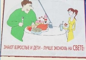 Получив возможность использовать русский язык, агентства смогут ярче отражать рекламные идеи?