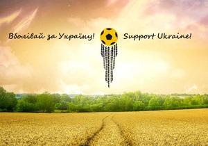 На Корреспондент.net стартовал медиа-проект Автопробег: Болей за Украину!