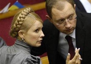 Издание расследовало, как и когда будет создана новая партия Яценюка-Тимошенко