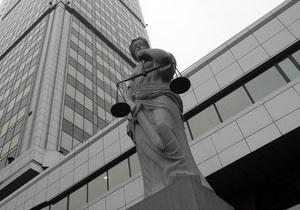 Суд отменил решение Киевсовета об отчуждении 7,5 га на Венецианском острове