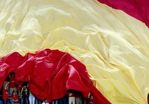 В ожидании дна. Названа наиболее пессимистичная нация Евросоюза - Статистики назвали испанцев самым пессимистичным народом ЕС