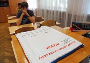 Завтра украинских абитуриентов ждет внешнее тестирование по иностранному языку