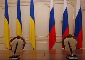 В следующем году в России пройдут дни образования и науки Украины