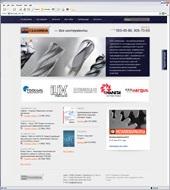 Разработан новый сайт для  Интехники