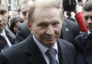 Кучма попросил следователя отпустить его в Москву