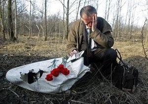 Эксгумация останков двух жертв Смоленской катастрофы указала на ошибку россиян