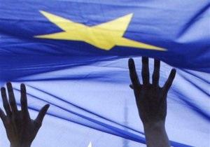 Проект доклада: Европарламент рекомендует ЕС заключить соглашение об ассоциации с Украиной до конца года