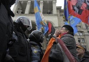 На Крещатике произошли столкновения между участниками митинга и беркутовцами