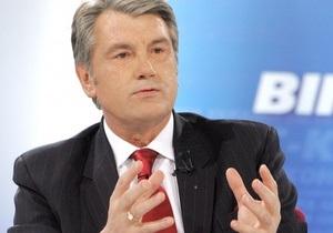 Ющенко одобрил изменения в бюджет о финансовой стабилизации предприятий угольной отрасли