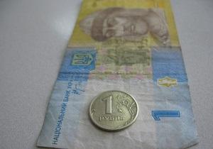 Кабмин отверг возможность перехода на рубли во внешнеторговых расчетах с Россией