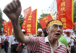 Спорные острова: Китайские корабли снова вошли в территориальные воды Японии