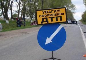 В ДТП в Волынской области погибли восемь человек, в том числе двое болгар и один ребенок