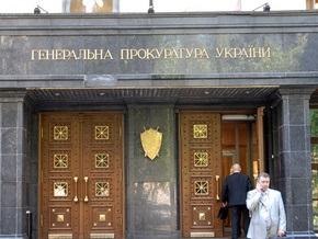Генпрокуратура опровергла заявления депутатов по отравлению Ющенко