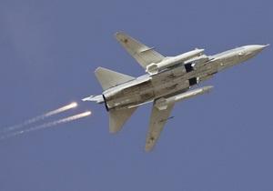 В России разбился Су-24
