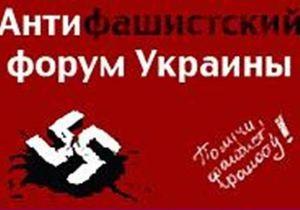 В Луганске регионалы проведут второй Антифашистский форум Украины