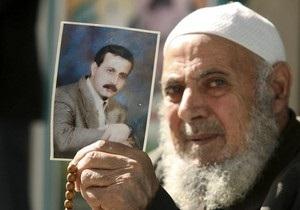 Британия высылает израильского дипломата в связи с убийством лидера ХАМАС