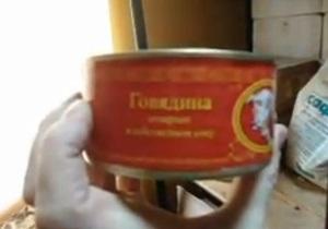 Российский майор заявил, что солдат Внутренних войск кормили собачим кормом