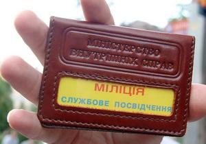 Прокуратура Крыма обжаловала решение суда в отношении милиционеров-оборотней
