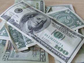 Курсы наличной валюты на 26 октября