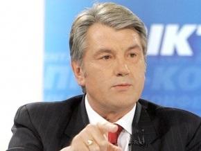 Ющенко приостановил распоряжения Кабмина по НДС