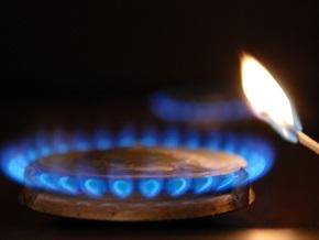 НКРЭ повысила цены на газ на 20%