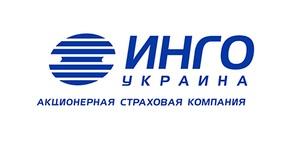 АСК «ИНГО Украина» застраховала крупный ТРЦ г. Днепропетровск