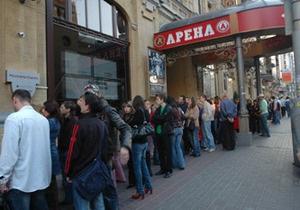 Число посетителей PinchukArtCentre превысило миллион
