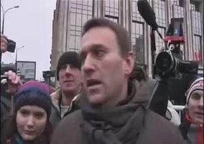 Акция протеста в Москве: дети - вне политики