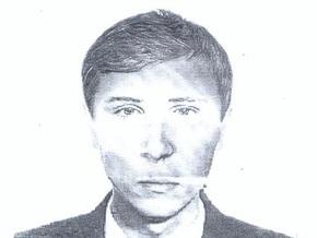 МВД России обнародовало фотороботы еще четырех подозреваемых в подрыве Невского экспресса