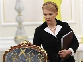 В МИД говорят, что послам не поручали сообщать о недобросовестности Тимошенко