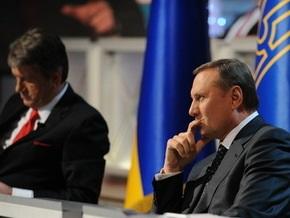 Регионалы заявили, что Ющенко хочет сорвать выборы