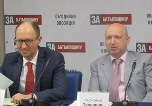 Объединенная оппозиция решила перенести время и место предвыборного съезда