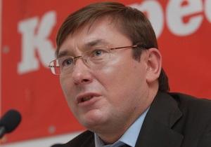 Луценко: Среди украинской политической элиты много наркоманов