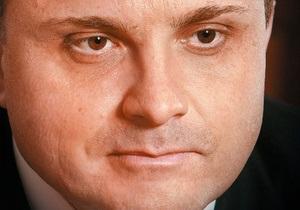 Левочкин: Суд над Тимошенко не повлияет на евроинтеграцию Украины