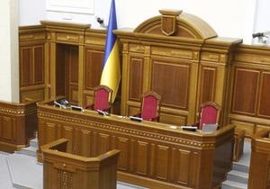 Сегодня парламент Украины назначит первого вице-спикера