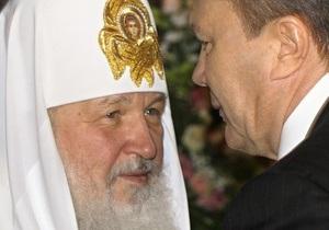 Ъ: Януковича обвинили в ухудшении межконфессиональных отношений в Украине