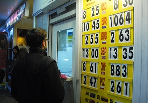 НБУ вводит ограничения на вывоз валюты физлицами