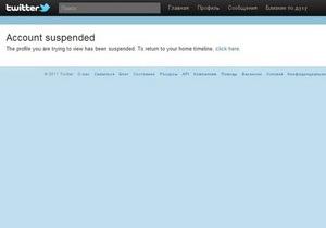 Пресс-служба президента РФ добилась удаления фальшивого Twitter Медведева