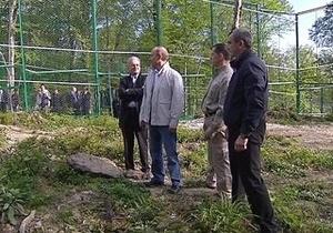 Путин выпустил в вольер леопарда