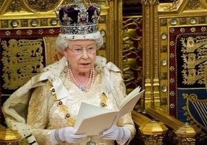 Британская королева поручила проводить референдум по любому вопросу, связанному с интеграцией в ЕС